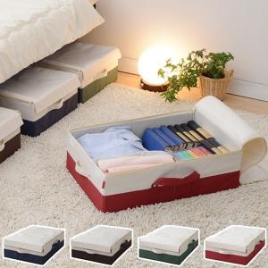 収納ケース ストレリアプラス ラックボックス ベッド下収納 フタ付き ( 収納ボックス ファブリックボックス 布製 )の写真