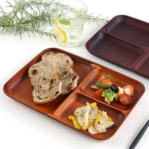 ランチ皿 27cm SEE 仕切皿 ワンプレート プラスチック 食器 皿 日本製 おしゃれ ( 電子レンジ対応 食洗機対応 木製風 ランチプレート 木目調 )|livingut