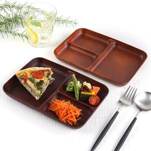 ランチ皿 21cm SEE 仕切皿 ワンプレート プラスチック 食器 皿 日本製 おしゃれ ( 電子レンジ対応 食洗機対応 木製風 ランチプレート 木目調 )|livingut