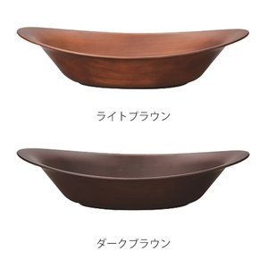 カレー&パスタ皿 26cm SEE カレー皿 プラスチック 食器 皿 日本製 おしゃれ ( 電子レンジ対応 食洗機対応 木製風 カレー皿 木目調 )|livingut|04
