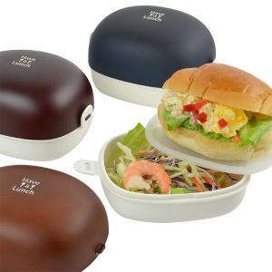 お弁当箱 2段 おにぎりランチ Have a Lunch ドット 小型弁当箱