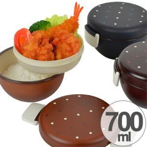 ランチボウル どんぶり弁当箱 2段 Have a Lunch ドット 700ml ( ランチボックス お弁当箱 食洗機対応 )
