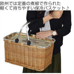 ピクニックバスケット 保冷かごバッグ 煮柳バスケット ふた付き ハンドル付き ( 保冷バッグ カゴバッグ 天然素材 ) livingut 02