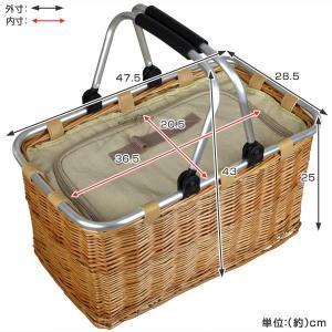 ピクニックバスケット 保冷かごバッグ 煮柳バスケット ふた付き ハンドル付き ( 保冷バッグ カゴバッグ 天然素材 ) livingut 04