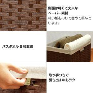 収納バスケット ペーパー素材 カラーボックス ( 収納ボックス インナーケース 紙製 )|livingut|03