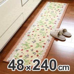 キッチンマット 48×240cm ベリー ( 台所マット )の写真
