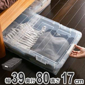 収納ケース ベッド下収納ボックス 縦置き横置き 連結可能 コロ付き プラスチック製 ( 衣装ケース 押入れ収納 DVD収納 すき間収納 )|livingut