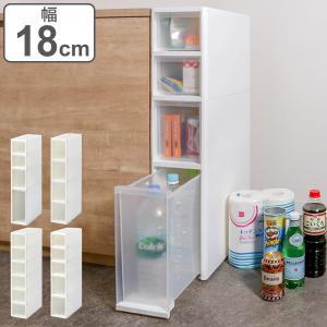 キッチン隙間収納 収納ストッカー LISE リセ スリムストッカー 引き出しS+M+L 4段 キッチン収納 ( プラスチック製 キッチンストッカー 隙間収納 )の画像