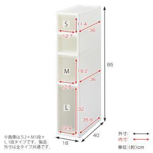 キッチン隙間収納 収納ストッカー LISE リセ スリムストッカー 引き出しS+M+L 4段 キッチン収納 ( プラスチック製 キッチンストッカー 隙間収納 )|livingut|05
