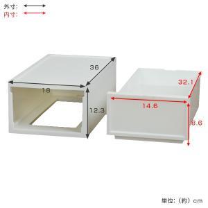 収納ケース 引き出し 収納ボックス プラスチック BOX 衣装ケース 収納棚 ファボーレヌーヴォ チェストS120 幅18×高さ12cm|livingut|04