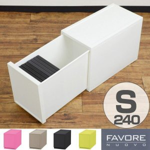 収納ケース 引き出し 収納ボックス BOX 衣装ケース 収納棚 プラスチック ファボーレヌーヴォ チェストS240 幅18×高さ25cm|livingut