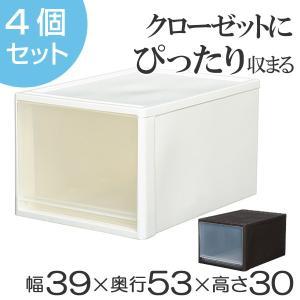 収納ボックス クローゼット用 ストラ L 同色4個セット (...