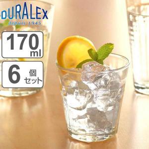 コップ DURALEX デュラレックス PRISME プリズム 170ml 同色6個セット グラス 食器 ( ガラス ガラスコップ ガラス製 タンブラー おしゃれ )|livingut