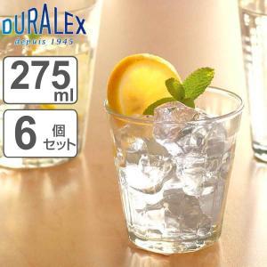 コップ DURALEX デュラレックス PRISME プリズム 275ml 同色6個セット グラス 食器 ( ガラス ガラスコップ ガラス製 タンブラー おしゃれ )|livingut