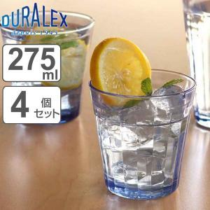 コップ DURALEX デュラレックス PRISME プリズムマリン 275ml 同色6個セット グラス 食器 ( ガラス ガラスコップ ガラス製 タンブラー おしゃれ )|livingut