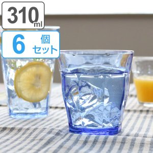 コップ DURALEX デュラレックス PICARDIE ピカルディ マリン 310ml 同色6個セット グラス 食器 ( ガラス ガラスコップ ガラス製 タンブラー おしゃれ )|livingut