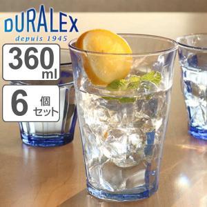 カフェ食器として定番のブルーが美しい、ピカルディマリンシリー …【商品詳細】 サイズ/1個あたり 約...
