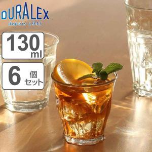 コップ DURALEX デュラレックス PICARDIE ピカルディ 130ml 同色6個セット グラス 食器 ( ガラス ガラスコップ ガラス製 タンブラー おしゃれ )|livingut