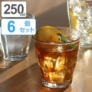 コップ DURALEX デュラレックス PICARDIE ピカルディ 250ml 同色6個セット グラス 食器 ( ガラス ガラスコップ ガラス製 タンブラー おしゃれ )|livingut