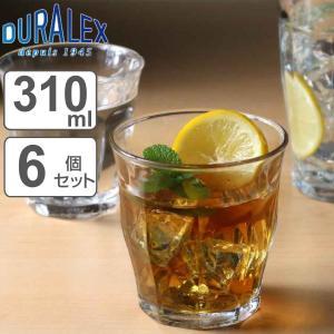 コップ DURALEX デュラレックス PICARDIE ピカルディ 310ml 同色6個セット グラス 食器 ( ガラス ガラスコップ ガラス製 タンブラー おしゃれ )|livingut
