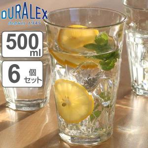 コップ DURALEX デュラレックス PICARDIE ピカルディ 500ml 同色6個セット グラス 食器 ( ガラス ガラスコップ ガラス製 タンブラー おしゃれ )|livingut