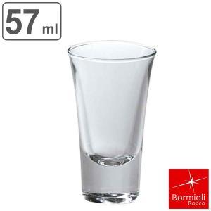 ショットグラス 57ml Bormioli Rocco ボルミオリ・ロッコ DUBLINO ダブリノ ( ショット グラス ガラスコップ コップ ボルミオリロッコ )|livingut