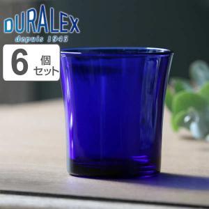 DURALEX デュラレックス SAPPHIRE サファイア タンブラー 210ml 6個セット ( グラス コップ ガラス食器 )|livingut