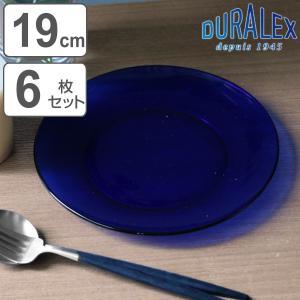 DURALEX デュラレックス SAPPHIRE サファイア デザートプレート 19cm 6個セット ( 中皿 ガラス食器 )|livingut