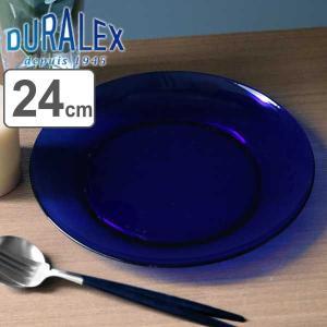 DURALEX デュラレックス SAPPHIRE サファイア ディナープレート 23.5cm ( 大皿 ガラス食器 )|livingut