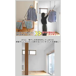 室内物干し 吊下げ型室内物干 長さ45cm〜60cm 伸縮 ( 部屋干し 吊り下げ 天井 )|livingut|03