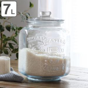 米びつ 7L ガラス製 ガラスクッキージャー ( ライスストッカー ガラスジャー 米櫃 )|livingut