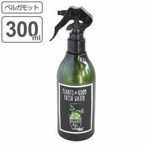 除菌・消臭スプレー PLANTS&ROOM FRESH WATER ベルガモット 300ml ( アロマ スプレー 天然 )|livingut