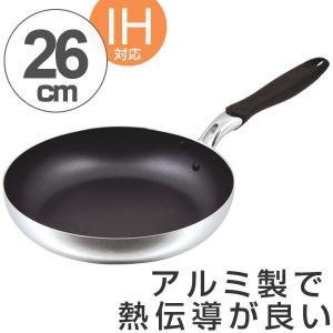 フライパン 26cm アルファイン ふっ素ハード加工 IH対応 アルミ製 ( フッ素加工 調理器具 アルミ鍋 )