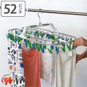 洗濯ハンガー 角ハンガー 折りたたみ アルミジャンボ ピンチ52個付 ( 折り畳み ハンガー 洗濯 )|livingut