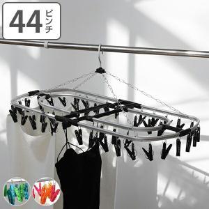 洗濯ハンガー アルミ角ハンガー 44P( 物干しハンガー 洗濯用品 )|livingut