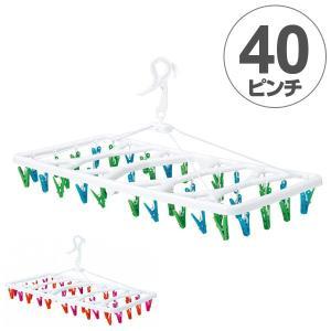 洗濯ハンガー ランドリーハンガー ピンチ40個付 ( 角ハンガー ピンチハンガー 洗濯物干し )|livingut