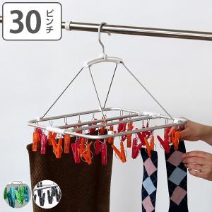 洗濯ハンガー 室内物干しハンガー 30ピンチ ( 角ハンガー ピンチハンガー 壁掛け )|livingut