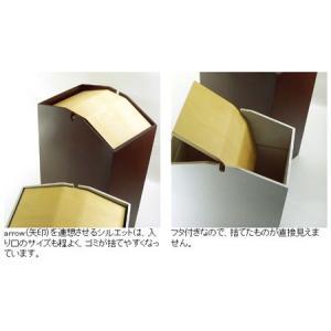 ゴミ箱 木製 ごみ箱 ヤマト工芸 yamato 天然木 ARROWS S 10L livingut 03
