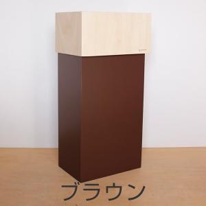 ゴミ箱 ヤマト工芸 yamato W CUBE 30|livingut|04