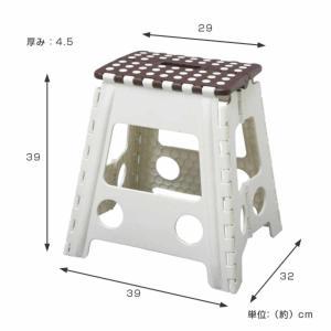 踏み台 セノビー 高さ39cm 天板29cm のっぽ君 ホワイト ( 折りたたみ 折り畳み 脚立 セノ・ビー )|livingut|02