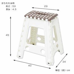 踏み台 セノビー 高さ45cm 天板29cm スーパーのっぽ君 ホワイト ( 折りたたみ 折り畳み 脚立 セノ・ビー )|livingut|02