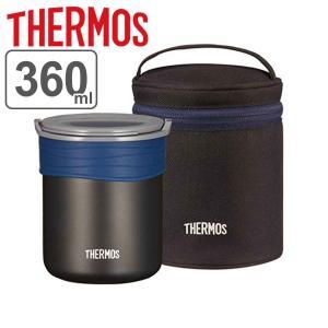 保温弁当箱 ランチジャー サーモス(thermos) 保温ごはんコンテナー 0.8合 JBP-360 専用バッグ付き ( お弁当箱 ランチボックス 保温 )|livingut