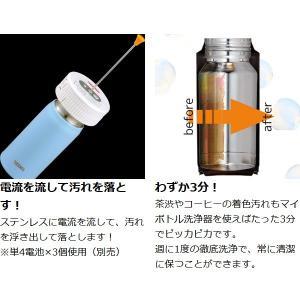 マイボトル洗浄器 水筒 お手入れ用品 サーモス(thermos) 水筒洗浄器 APA-800 電池式 ( 洗剤 ボトル洗浄 掃除グッズ )|livingut|02