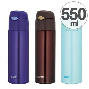 水筒 サーモス(thermos) 真空断熱ストローボトル 550ml FHL-550 ( ステンレスボトル ストロー付き 軽量 ) livingut
