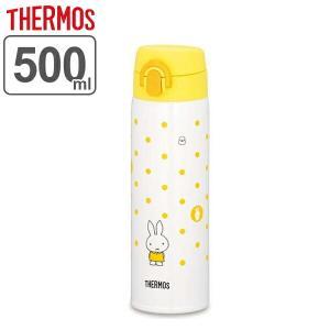 水筒 ステンレスボトル 調乳ポット 保温・保冷 サーモス 500ml ミッフィー JNX-500B ...