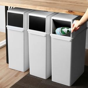ゴミ箱 ダストボックス カスタムペール 本体 深型 25L 当店オリジナル商品 ( 分別 ごみ箱 ダストボックス 縦型 スタッキング )|livingut|17