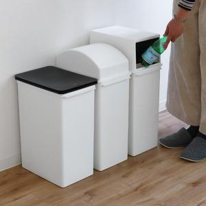 ゴミ箱 ダストボックス カスタムペール 本体 深型 25L 当店オリジナル商品 ( 分別 ごみ箱 ダストボックス 縦型 スタッキング )|livingut|10
