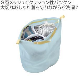 洗濯ネット そのまま洗えるランドリーバスケットネット ( ランドリーネット 洗濯用品 ネット )|livingut|02