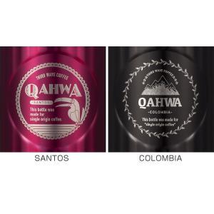 水筒 マグボトル コーヒーボトル QAHWA カフア 420ml 直飲み スリム ステンレス製 テフロン加工 ( ステンレスボトル 保冷 保温 )|livingut|05
