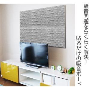 吸音パネル フェルメノン 3Dエンボス 棒型 ( 防音 吸音 パネル )|livingut|02